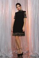 платье трапеция с пайетками. платье Бетти к/р. Цвет: черный-золото купить