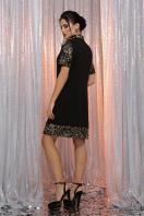 платье трапеция с пайетками. платье Бетти к/р. Цвет: черный-золото в интернет-магазине
