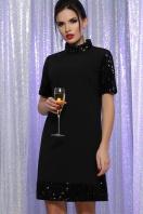 платье трапеция с пайетками. платье Бетти к/р. Цвет: черный-черный купить
