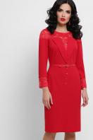 лиловое платье с кружевом. платье Леония д/р. Цвет: красный купить
