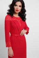 лиловое платье с кружевом. платье Леония д/р. Цвет: красный цена