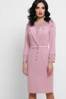 лиловое платье с кружевом. платье Леония д/р. Цвет: лиловый купить