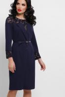 лиловое платье с кружевом. платье Леония д/р. Цвет: синий цена