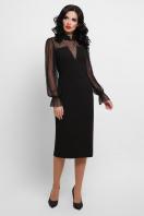 красное платье футляр. платье Лукьяна д/р. Цвет: черный купить