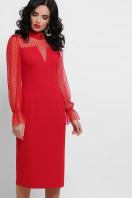 красное платье футляр. платье Лукьяна д/р. Цвет: красный купить