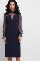 красное платье футляр. платье Лукьяна д/р. Цвет: синий купить