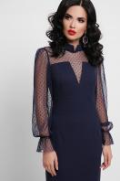 красное платье футляр. платье Лукьяна д/р. Цвет: синий цена