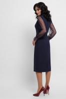 красное платье футляр. платье Лукьяна д/р. Цвет: синий в интернет-магазине