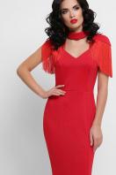 платье годе с бахромой. Платье Альфия б/р. Цвет: красный цена
