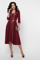 черное платье с кожаными вставками. платье Вилора д/р. Цвет: бордо купить