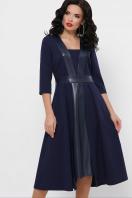 черное платье с кожаными вставками. платье Вилора д/р. Цвет: синий купить