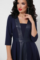 черное платье с кожаными вставками. платье Вилора д/р. Цвет: синий цена