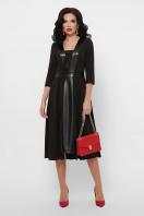 черное платье с кожаными вставками. платье Вилора д/р. Цвет: черный купить