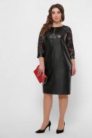 черное кожаное платье для полных. платье Меган-Б д/р. Цвет: черный купить