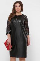 черное кожаное платье для полных. платье Меган-Б д/р. Цвет: черный цена