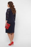 черное кожаное платье для полных. платье Меган-Б д/р. Цвет: синий в интернет-магазине