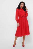 красное платье с юбкой полусолнце. платье Аля д/р. Цвет: красный купить
