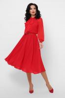 красное платье с юбкой полусолнце. платье Аля д/р. Цвет: красный цена