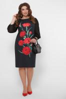 платье для полных с цветочным принтом. Гвоздики платье Теона-Б д/р. Цвет: черный цена