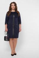 замшевое платье для полных женщин. платье Руфина-Б д/р. Цвет: синий купить