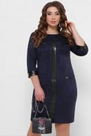 синее платье больших размеров. платье Руфина-Б д/р. Цвет: синий цена