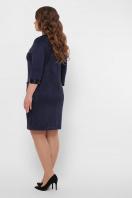 замшевое платье для полных женщин. платье Руфина-Б д/р. Цвет: синий в интернет-магазине