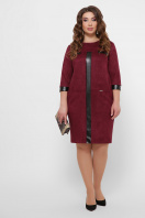 замшевое платье для полных женщин. платье Руфина-Б д/р. Цвет: бордо купить