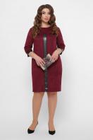 замшевое платье для полных женщин. платье Руфина-Б д/р. Цвет: бордо цена