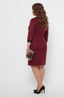 замшевое платье для полных женщин. платье Руфина-Б д/р. Цвет: бордо в интернет-магазине
