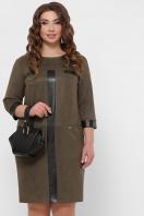замшевое платье для полных женщин. платье Руфина-Б д/р. Цвет: хаки купить