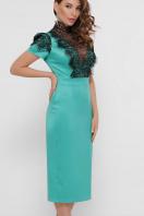 кружевное атласное платье. платье Дафния к/р. Цвет: св. зеленый цена