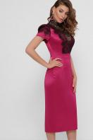 кружевное атласное платье. платье Дафния к/р. Цвет: фуксия цена