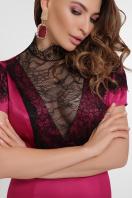кружевное атласное платье. платье Дафния к/р. Цвет: фуксия в Украине