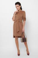 бордовое платье из замши. платье Мерида д/р. Цвет: бежевый купить