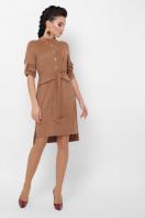замшевое платье цвета пудры. платье Мерида д/р. Цвет: бежевый цена