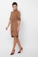замшевое платье цвета пудры. платье Мерида д/р. Цвет: бежевый в интернет-магазине