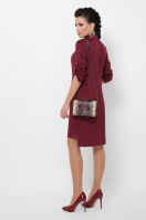 замшевое платье цвета пудры. платье Мерида д/р. Цвет: бордо в интернет-магазине
