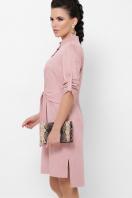 бордовое платье из замши. платье Мерида д/р. Цвет: пудра купить