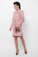 бордовое платье из замши. платье Мерида д/р. Цвет: пудра цена