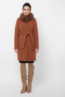 бежевое пальто с меховой опушкой. Пальто П-330-90 з. Цвет: 6139-горчица цена