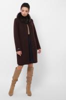 бежевое пальто с меховой опушкой. Пальто П-330-90 з. Цвет: 6099-коричневый цена