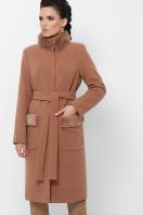 . Пальто П-346-100 з. Цвет: 247- т.бежевый купить