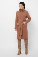 . Пальто П-346-100 з. Цвет: 247- т.бежевый в интернет-магазине