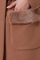 . Пальто П-346-100 з. Цвет: 247- т.бежевый недорого