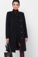 . Пальто П-372 з. Цвет: 377- т.синий купить