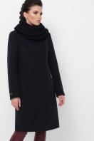 . Пальто П-372 з. Цвет: 377- т.синий в интернет-магазине