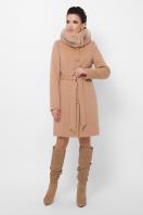 бежевое пальто с меховой опушкой. Пальто П-330-90 з. Цвет: 8134-бежевый цена