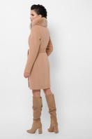 . Пальто П-330-90 з. Цвет: 8134-бежевый в интернет-магазине