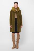 бежевое пальто с меховой опушкой. Пальто П-330-90 з. Цвет: 745-оливка купить