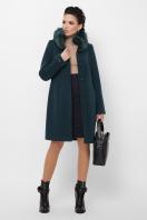 бежевое пальто с меховой опушкой. Пальто П-330-90 з. Цвет: 7169-изумруд купить